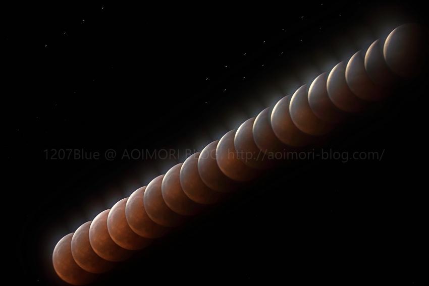 皆既月食2p_2105_PS21