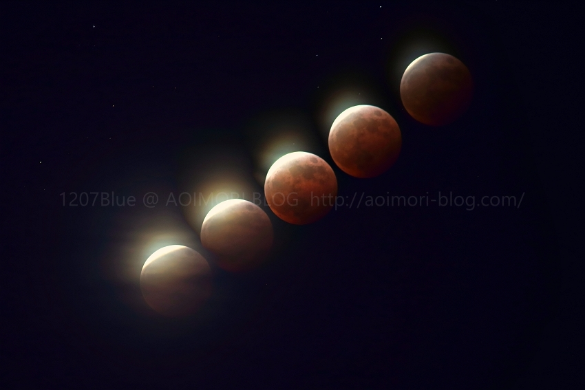 皆既月食1p_2105_PS21