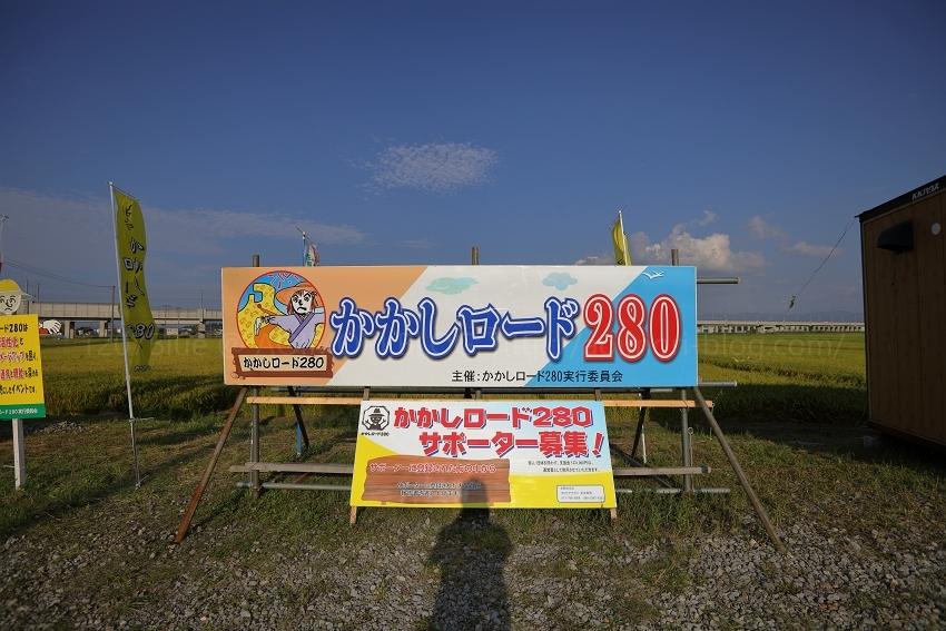 5D4_1526_2108_PS21.jpg