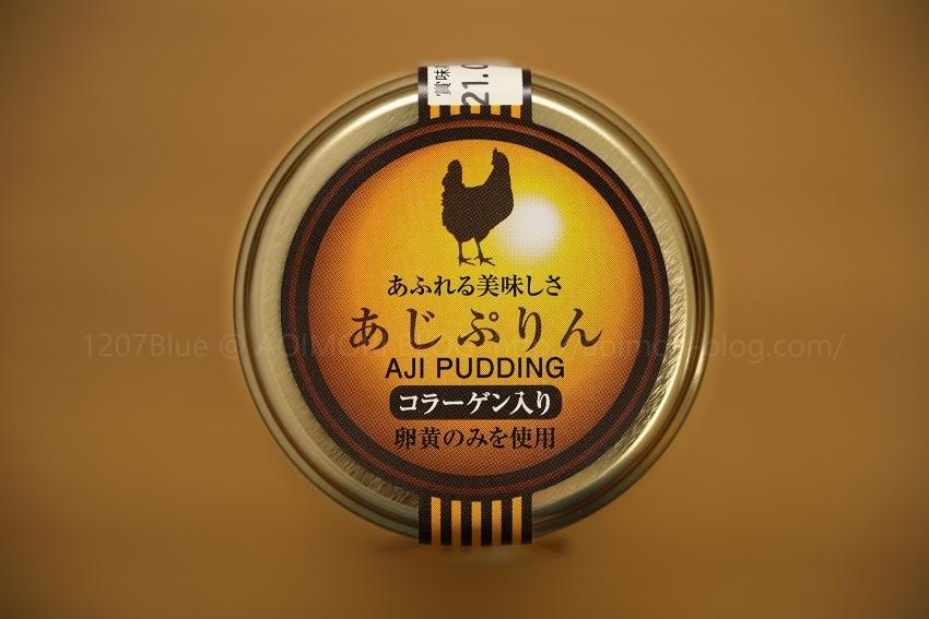 5D4_5194p_2107_PS21.jpg