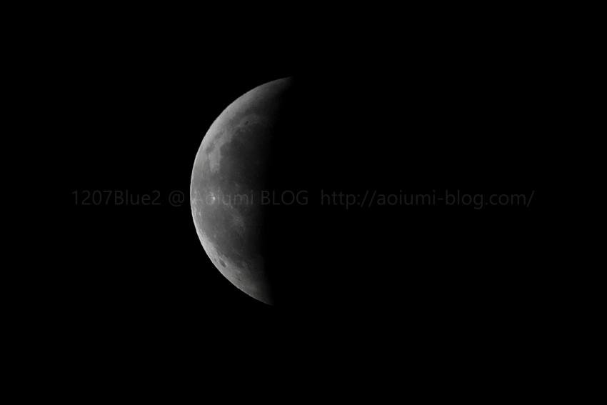皆既月食200p_2105_PS21