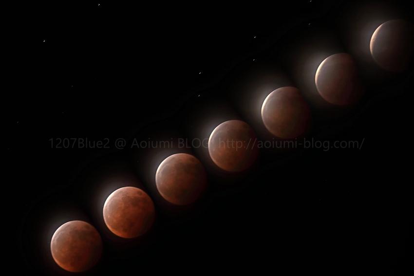皆既月食3p_2105_PS21
