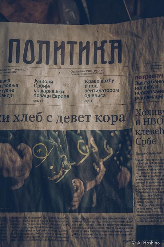 20210530_Beograd_urbex-14.jpg