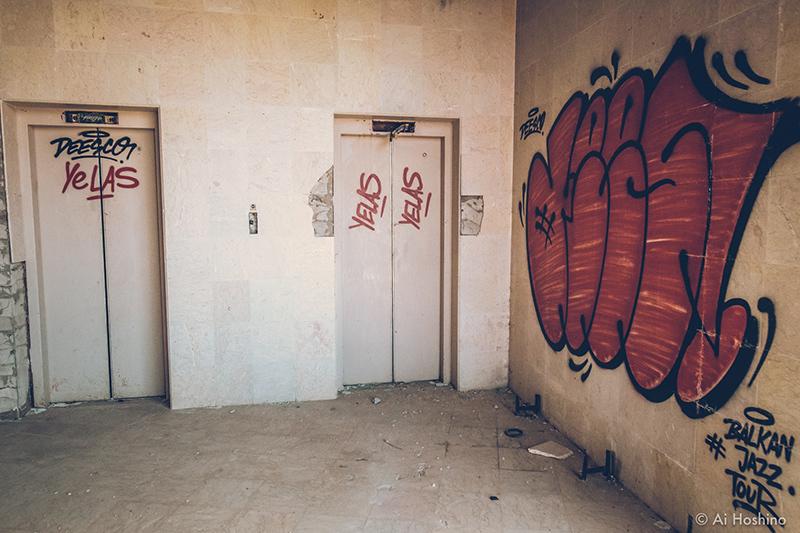 20210530_Macedonia_spomenik_abandonedHotel-14.jpg