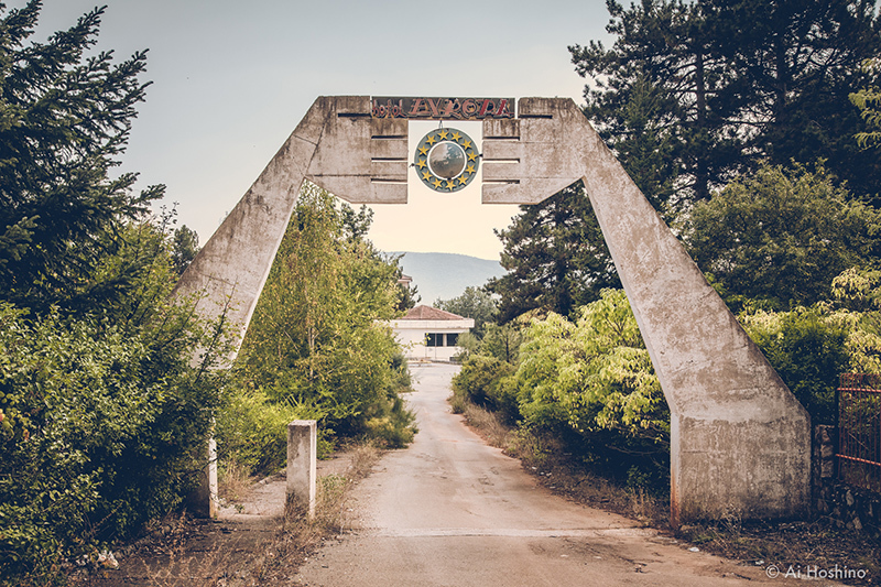 20210530_Macedonia_spomenik_abandonedHotel-5.jpg
