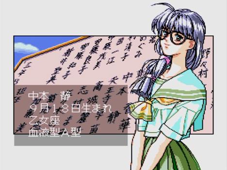 57_眼鏡っ娘_特徴1990年代