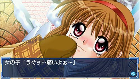 62_Key_KANON.jpg