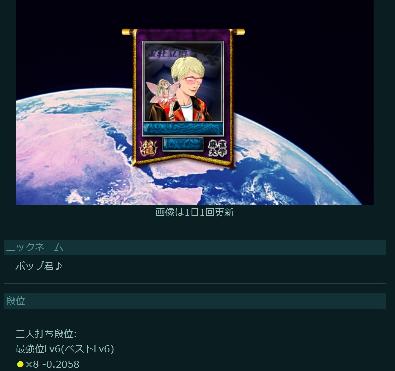2021_06_09 (10)