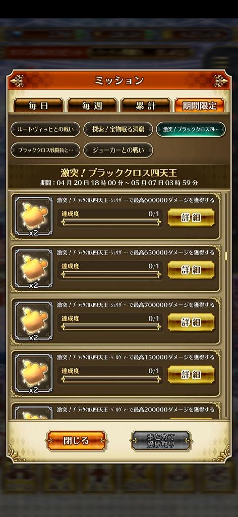 Screenshot_20210507-025226_RS.jpg