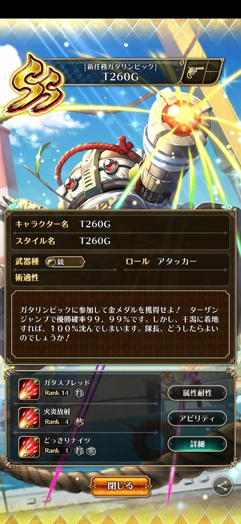 Screenshot_20210601-052106_RS.jpg