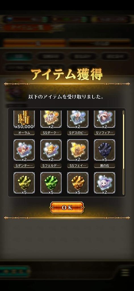 Screenshot_20210626-132430_RS.jpg