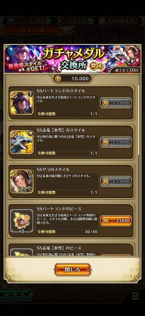 Screenshot_20210628-160626_RS.jpg