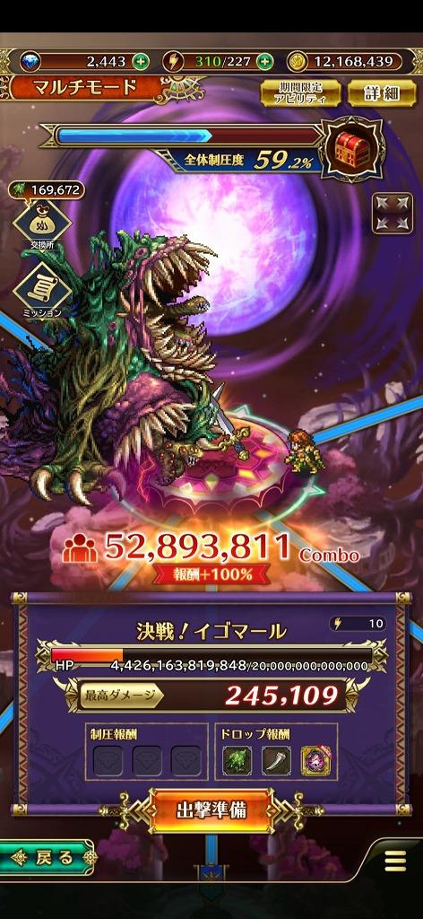 RS6  20210628