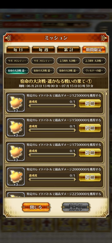 RS4   20210717