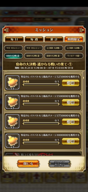 RS5   20210717