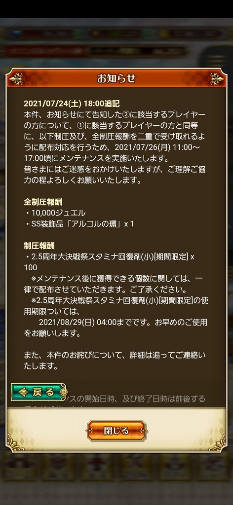 RS2   20210725
