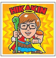 HKN  20210826