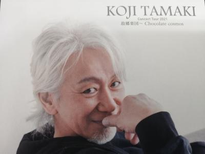 玉置浩二 コンサートツアー2021