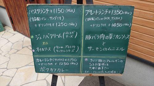 DSC_0609_R.jpg