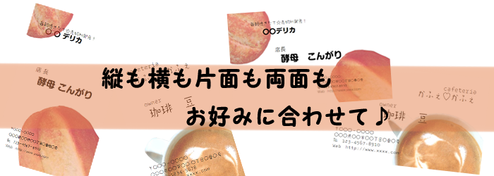 businesscard.png