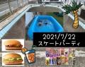 image0_20210709184156ba0.jpeg