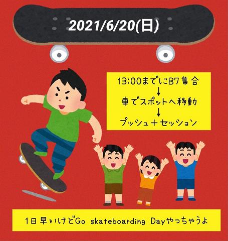 resize46131.jpg