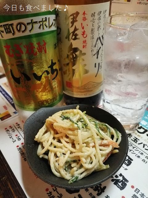 阪尼で一番の神コスパな居酒屋さんです!!!(尼崎市神田北通・居酒屋ざぶとん)