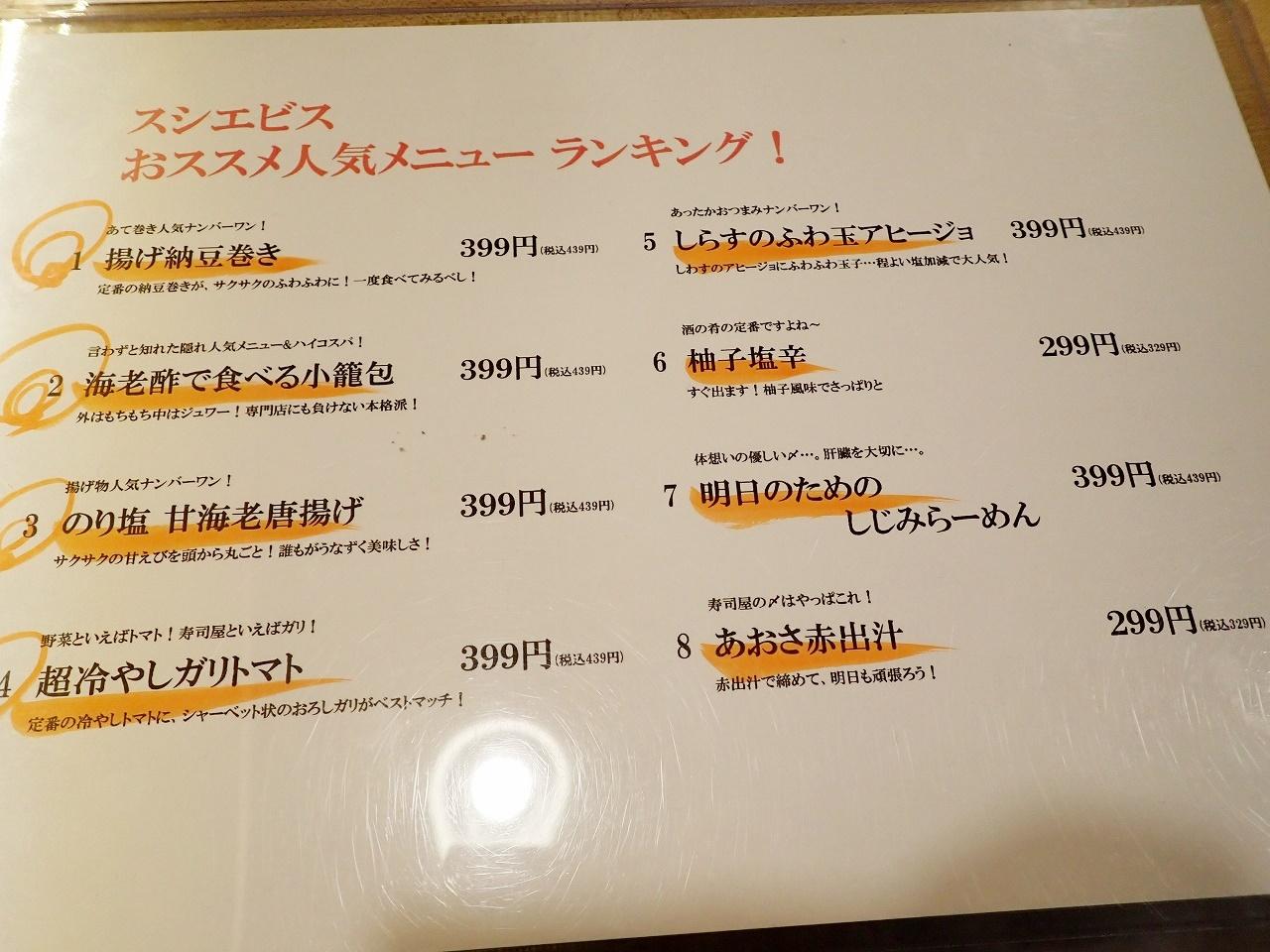 1P5080029.jpg