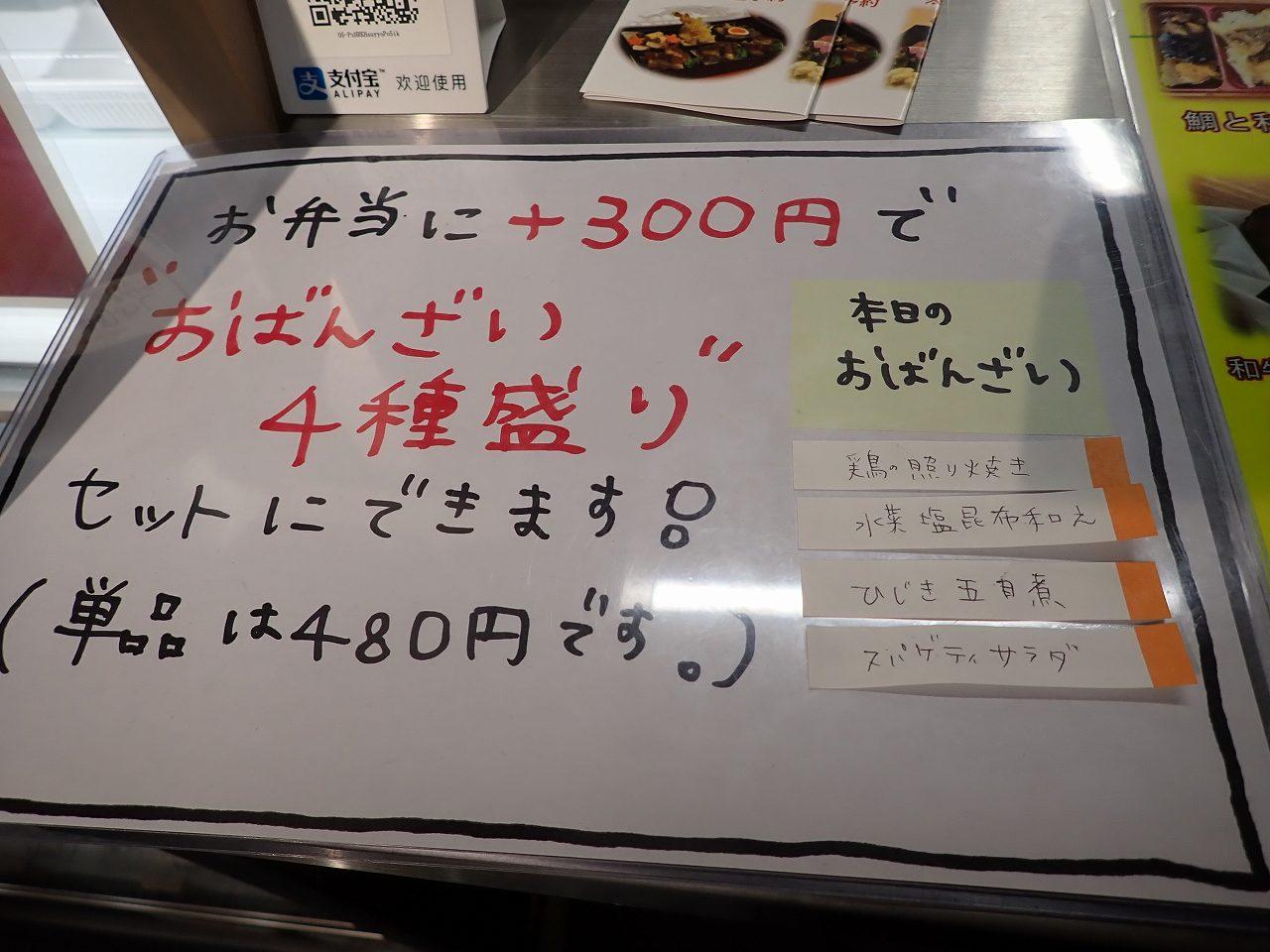 1P7010004.jpg