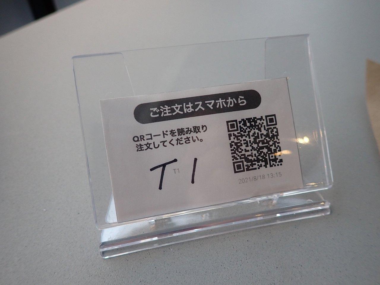 1P9290017.jpg