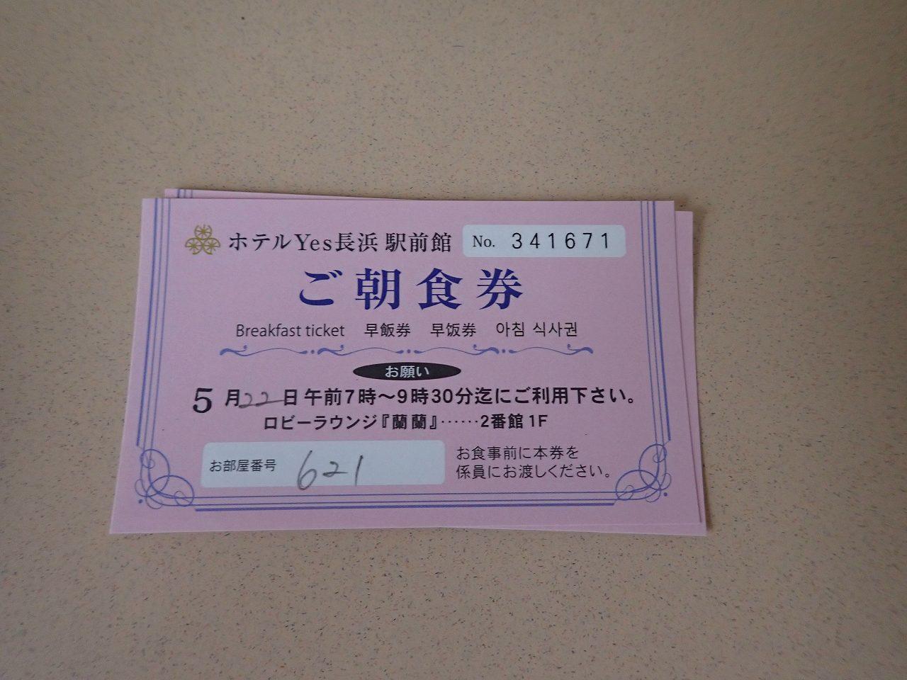 4P5210328.jpg