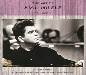 エミール・ギレリの芸術Vol.1【激安5CD-BOX】The Art of Emil Gilels Vol.1
