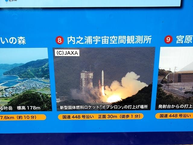 ロケット1-4