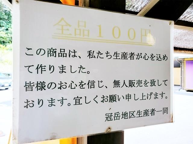 冠岳温泉1-4