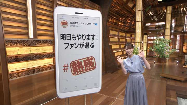 2021年05月06日安藤萌々の画像19枚目