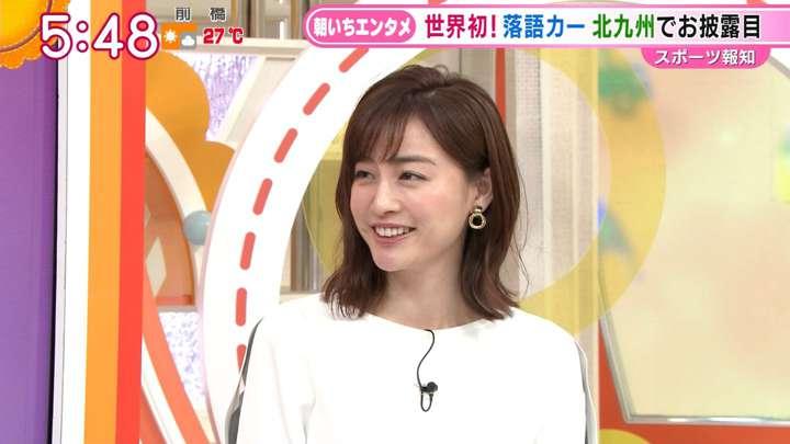 2021年05月06日新井恵理那の画像02枚目
