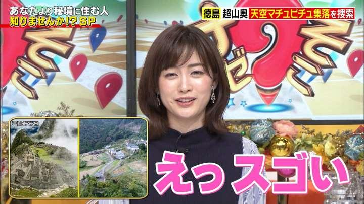2021年05月06日新井恵理那の画像20枚目