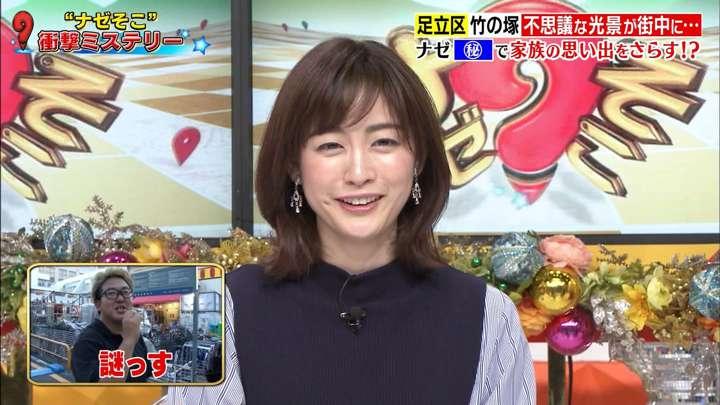 2021年05月06日新井恵理那の画像23枚目