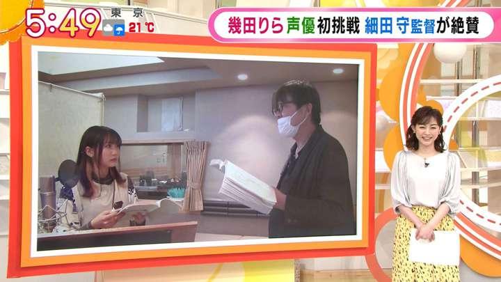 2021年05月07日新井恵理那の画像04枚目