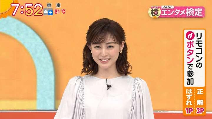2021年05月07日新井恵理那の画像11枚目