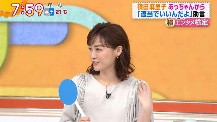 2021年05月07日新井恵理那の画像14枚目