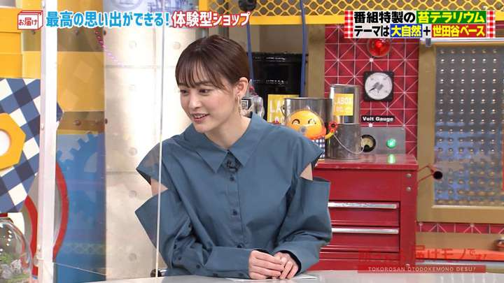2021年05月09日新井恵理那の画像08枚目