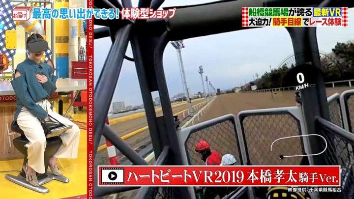 2021年05月09日新井恵理那の画像15枚目