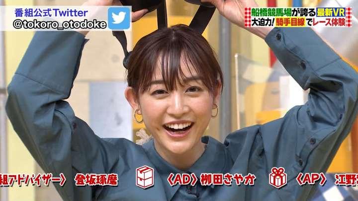 2021年05月09日新井恵理那の画像25枚目
