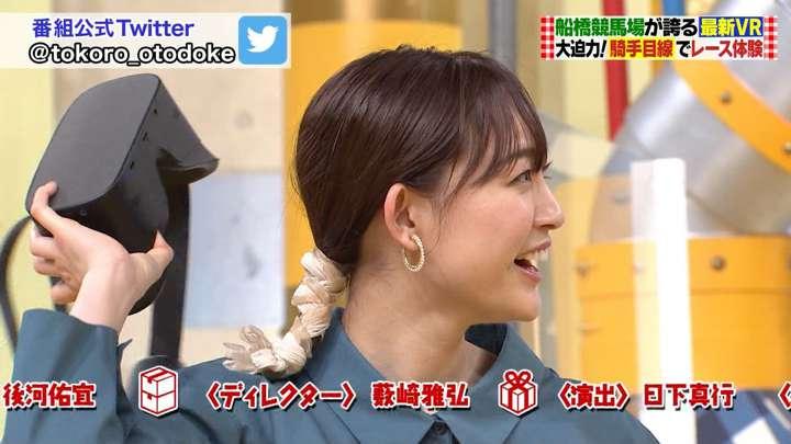 2021年05月09日新井恵理那の画像26枚目