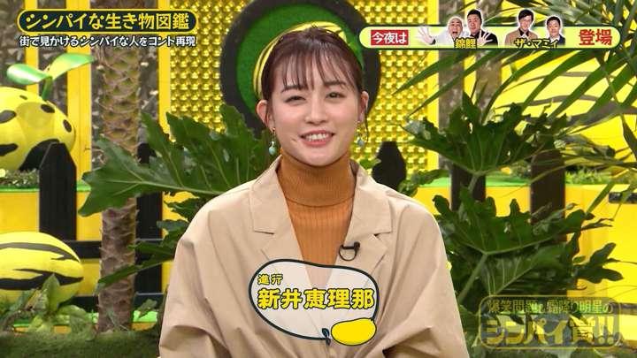 2021年05月09日新井恵理那の画像28枚目