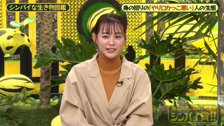 2021年05月09日新井恵理那の画像30枚目
