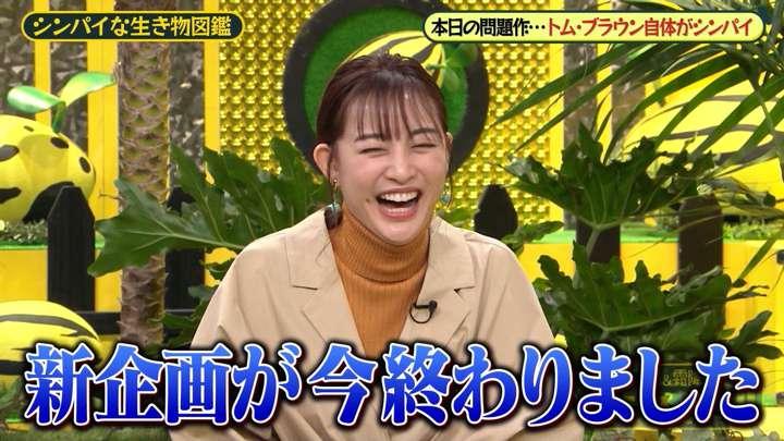 2021年05月09日新井恵理那の画像32枚目