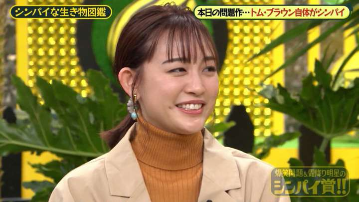 2021年05月09日新井恵理那の画像34枚目