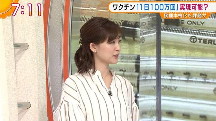 2021年05月10日新井恵理那の画像13枚目